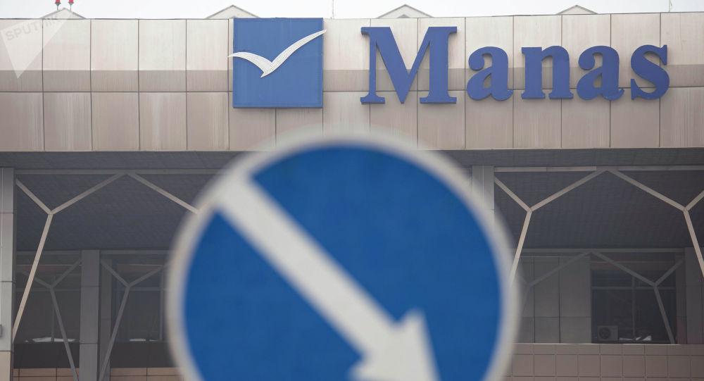 Вид на международный аэропорт Манас и знак. Архивное фото