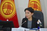 Вице-премьер-министр Эльвира Сурабалдиева. Архив