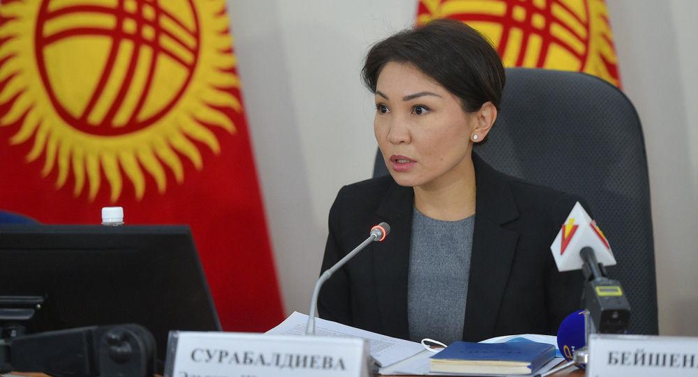 Вице-премьер-министр Кыргызской Республики Эльвира Сурабалдиева. Архивное фото