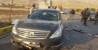 Место убийства известного физика-ядерщика, главу организации исследований и инноваций при Минобороны Ирана Мохсена Фахризаде недалеко от Тегерана, Иран. 27 ноября 2020 года
