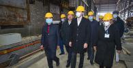 Исполняющий обязанности премьер-министра Артем Новиков побывал на заводе по производству и переработке основных металлов и готовых изделий в городе Каинды