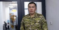 Өрт өчүрүү жана алдын алуу башкармалыгынын башчысынын орун басары, майор Азиз Бейшекеев