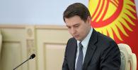 Премьер-министрдин милдетин аткаруучу Артем Новиков. Архив