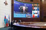 Заседание Совета министров иностранных дел ОДКБ под председательством С. Лаврова