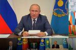 Сегодня, 2 декабря, проходит заседание Совета коллективной безопасности Организации Договора о коллективной безопасности (ОДКБ) под председательством президента России Владимира Путина.