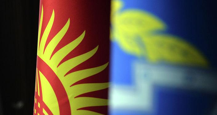 Кыргызстан остается полностью приверженным всем своим международным обязательствам и строгому выполнению всех ранее подписанных двусторонних и многосторонних международных договоров