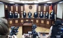 Заседание конституционной палаты Верховного суда, где рассматривается законность переноса парламентских выборов в Кыргызстане