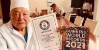 Доктор медицинских наук, профессор, хирург Мамбет Мамакеев с дипломом Книги рекордов Гиннесса