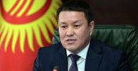 Исполняющий обязанности президента, торага Жогорку Кенеша Талант Мамытов. Архивное фото