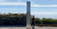 Загадочный монолит обнаруженный на вершине горы Пайн в городе Атаскадеро, штат Калифорния, США