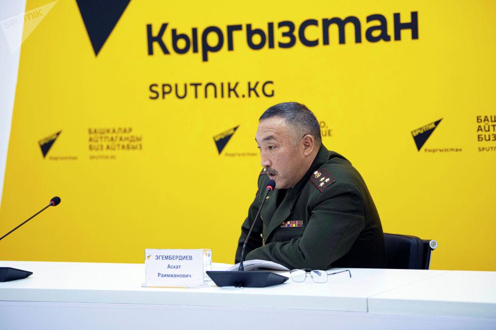Эгембердиев возглавил службу в середине октября этого года