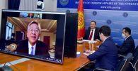 Тышкы иштер министри Руслан Казакбаев менен АКШнын элчиси Дональд Лунун видеоконференциясы