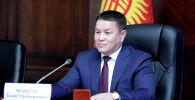 Президенттин милдетин аткаруучу, Жогорку Кеңештин төрагасы Талант Мамытов