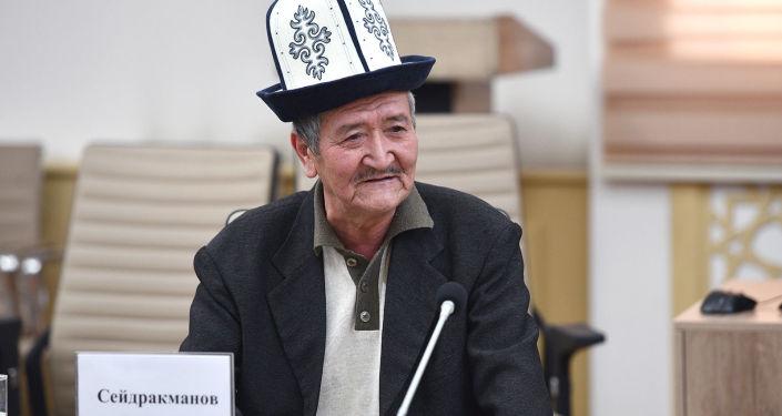 4 декабря 2013 года эпос Манас был внесен в Список нематериального культурного наследия ЮНЕСКО