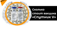 Россия презентовала вакцину от коронавируса Спутник V на сессии Генассамблеи ООН, посвященной борьбе с пандемией. Участникам рассказали об испытаниях, эффективности, о характеристиках и стоимости препарата.