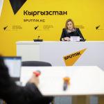 На брифинге Бондарева объяснила разницу между амнистией и помилованием. Она также рассказала, почему не обнародован список помилованных исполнявшего обязанности президента Садыром Жапаровым