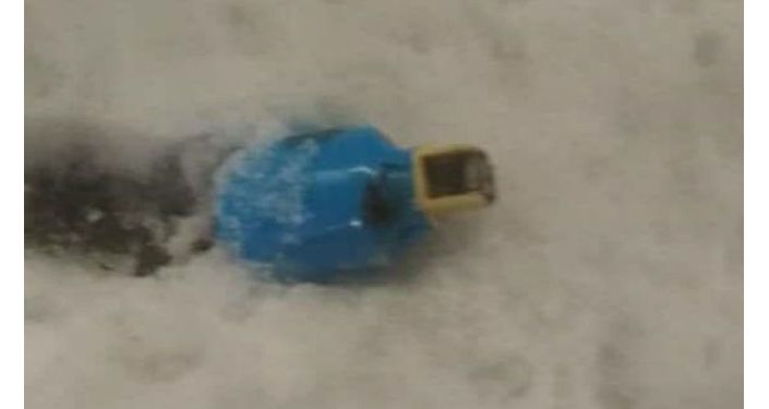 Случай произошел 2 декабря, пока не сообщается, какого масштаба был взрыв