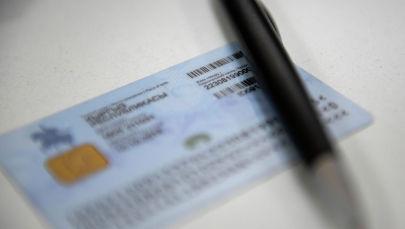 Персональный идентификационный номер (ПИН) на биометрическом паспорте гражданина КР. Иллюстративное фото