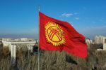 Флагшток Кыргызской Республики на центральной площади Ала-Тоо в Бишкеке. Архивное фото