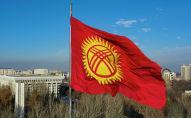 Флагшток на центральной площади Ала-Тоо в Бишкеке. Архивное фото