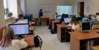 Университеттин студенттери семинар учурунда. Архив
