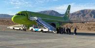 Авикомпания S7 выполнила чартерный рейс из Новосибирска в аэропорт Иссык-Куль в Тамчи