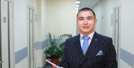 Директор одного из медицинских центров Бишкека Арман Алибаев