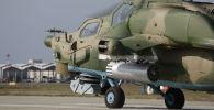 Боевой вертолет Ми-28. Архивное фото