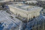 Вид с дрона на здание Жогорку Кенеша. Архивное фото