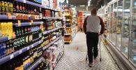 Супермаркеттеги кардар. Архив