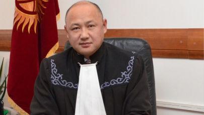 Судья Верховного суда Камиль Осмоналиев. Архивное фото