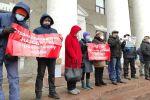 Возле мэрии Бишкека проходит митинг за отмену действующего плана детальной планировки (ПДП) города, который был принят в декабре 2019 года.