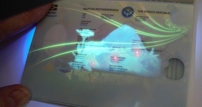Ошондой эле заманбап материалдар менен жасалып, жеке маалыматтар лазердик технология менен жазылат