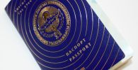 Образцы биометрического общегражданского паспорта гражданина Кыргызстана