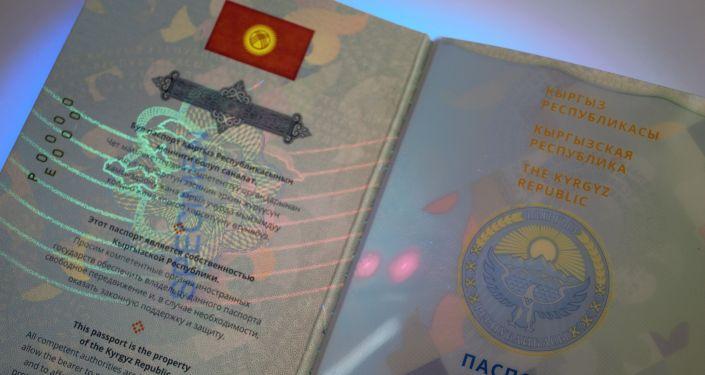 Мамлекеттик каттоо кызматы жалпы жарандык биометрикалык паспорттордун жаңы үлгүсүн алды