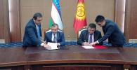 Заседание Правительственных делегаций КР и РУ по вопросам делимитации и демаркации кыргызско-узбекской государственной границы