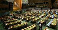 Зал Генассамблеи Организации Объединенных Наций в Нью-Йорке. Архивное фото