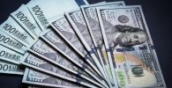 Доллар жана евро купюралары. Архив