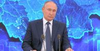 Президент России Владимир Путин сегодня проводит ежегодную большую пресс-конференцию в новом формате из-за пандемии коронавируса.