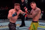 На YouTube-канале UFC появились лучшие моменты турнира, который состоялся на минувших выходных в Лас Вегасе.