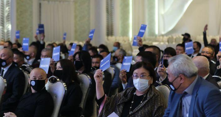 Сегодня в Бишкеке состоялась отчетно-выборная конференция федерации