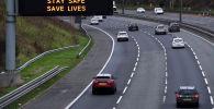 Автомагистраль M8 в Глазго. Архивное фото