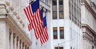 Государственный флаг США на здании Нью-Йоркской фондовой биржи. Архивное фото