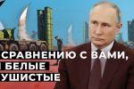 Чем покупка Турцией зенитно-ракетных комплексов С-400 угрожает американцам и как на санкции США отреагировала Россия, смотрите в видео.