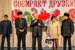 Фестиваль русской песни в Джалал-Абаде