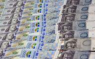 Доллар жана сом купюралары. Иллюстративдик сүрөт