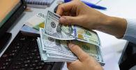 Доллар купюралары. Иллюстративдик сүрөт