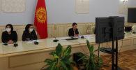 Кыргызстандын вице-премьер-министри Эльвира Сурабалдиева Борбор Азия өлкөлөрүнүн лидер-аялдары тобунун онлайн-форматтагы биринчи жолугушуусуна катышты