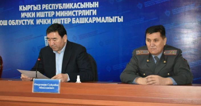 Сегодня замминистра внутренних дел Суйун Омурзаков представил Абидова личному составу УВД. Ранее Абидов был начальником УВД Ленинского района Бишкека