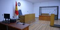 Зал судебных заседаний районного суда. Архивное фото